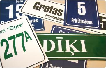 Номерные знаки домов