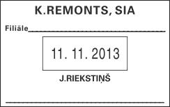 Datuma spiedogs S660