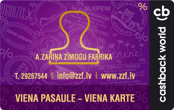 Cashback card ZZF, Lyoness cashback card