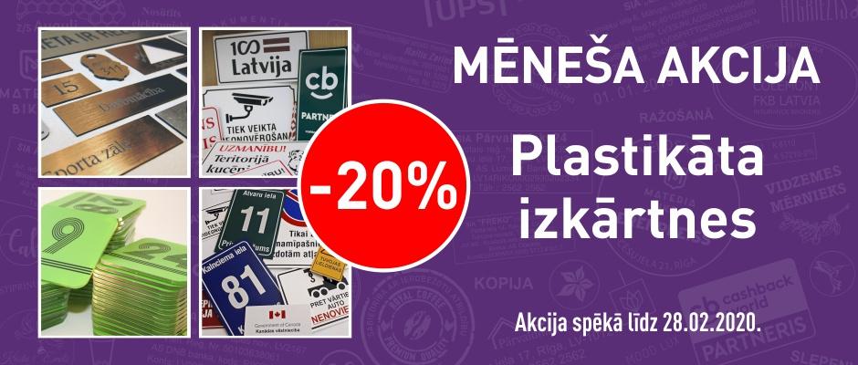 menesa_akcija_majaslapa